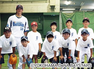 DeNA選手の野球教室