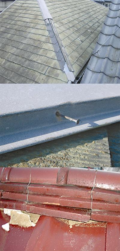 屋根の修理が無料