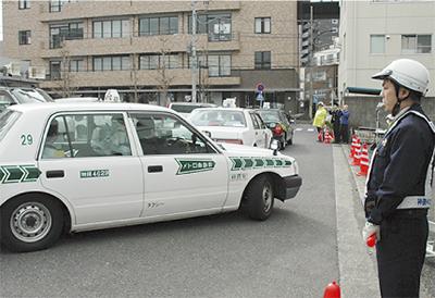 タクシーで災害援護