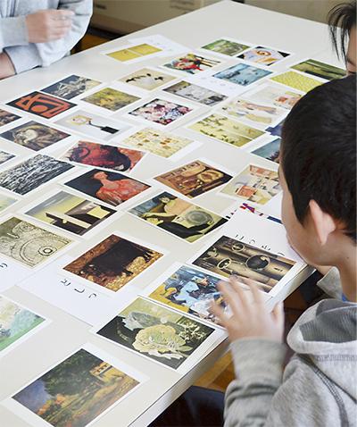 「アートカード」で美術に親しみ
