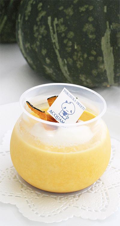 旬のかぼちゃ プリンに