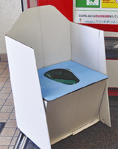 災害時に簡易トイレ