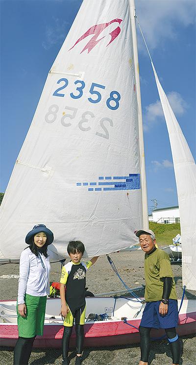 風を操る楽しさ3世代で