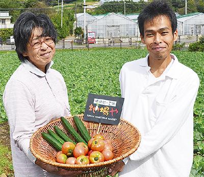 地場野菜の販売開始