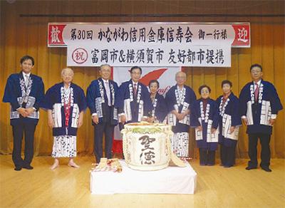 富岡市と民間交流
