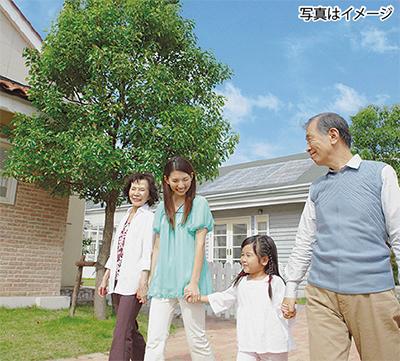 横須賀市が2世帯同居を応援