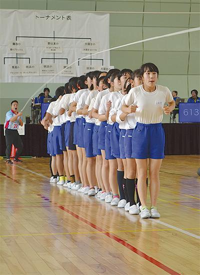 野比東が3連覇