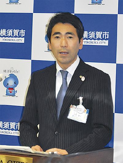 横須賀市一般会計 1465億円で0.4...