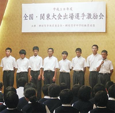 中学生79選手 健闘誓う