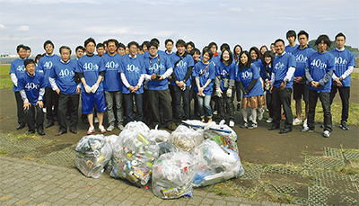 「地域に感謝」社員が清掃活動