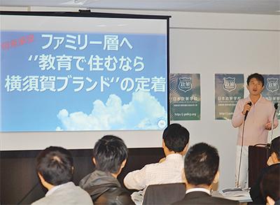 「政治塾生」 横須賀市に提言