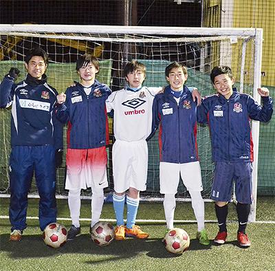 高校生のクラブチーム発足
