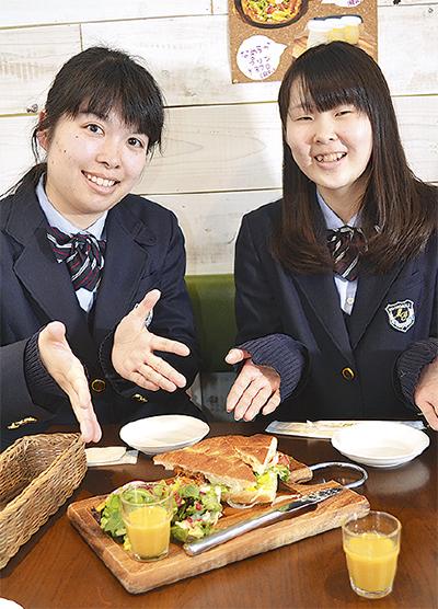 女子高生とプロの合作