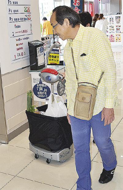 荷物運び ロボが助太刀
