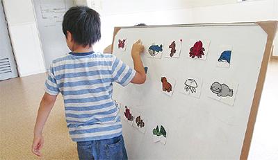 「障害児の学童」で自立支援