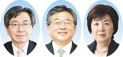 副市長に永妻氏と田中氏