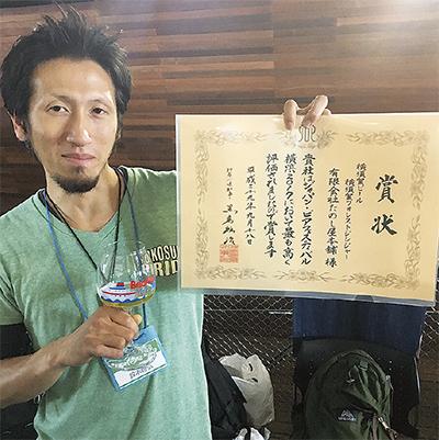 「生姜ビア」で最高賞