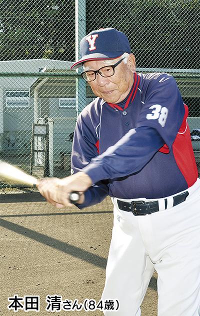 """永遠の""""野球少年"""""""