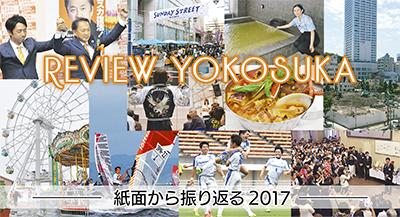 REVIEW YOKOSUKA