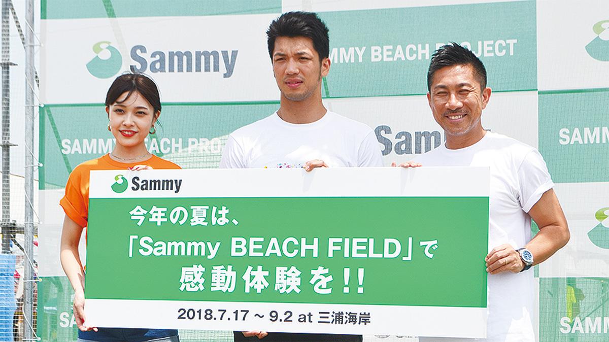夏の砂浜スポーツで熱く
