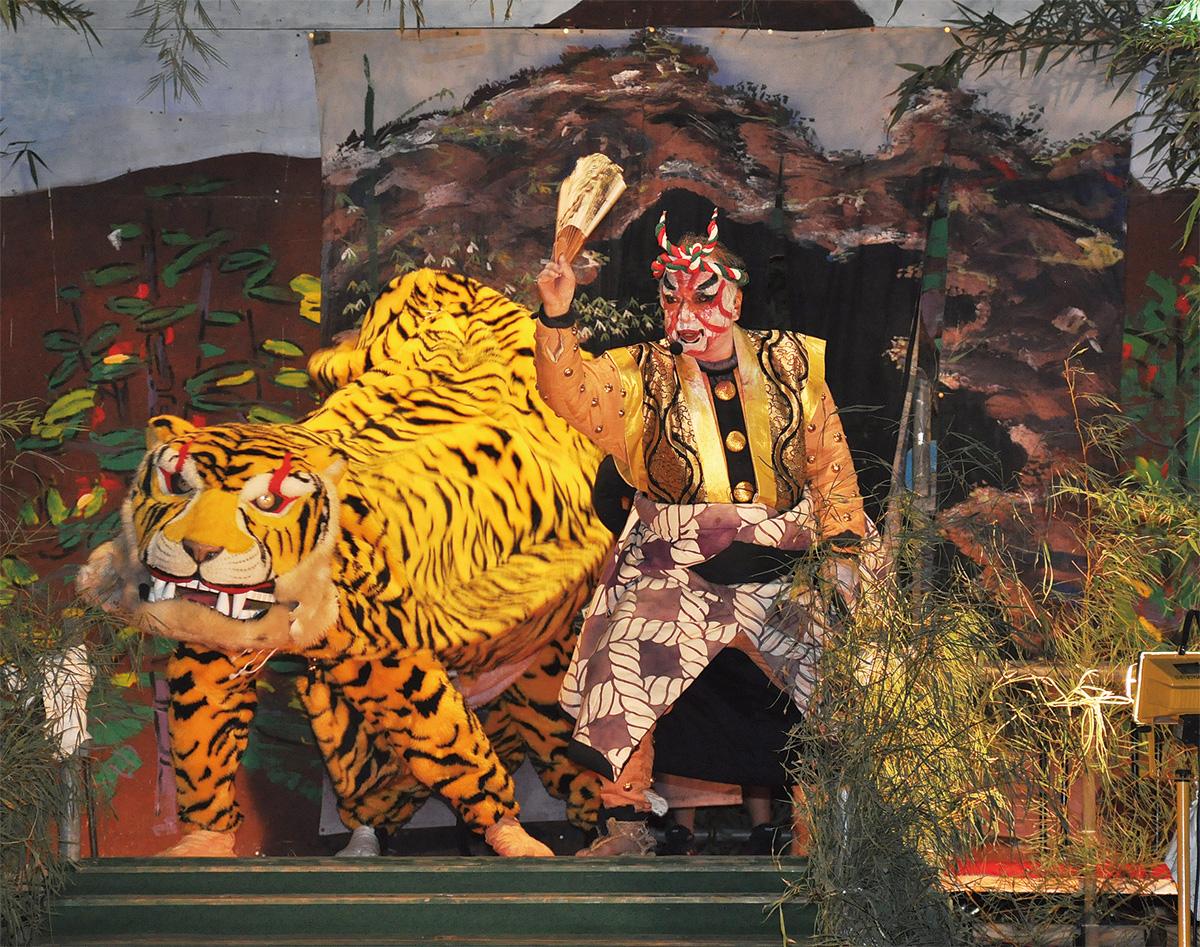 受け継ぐ伝統の「虎芸」