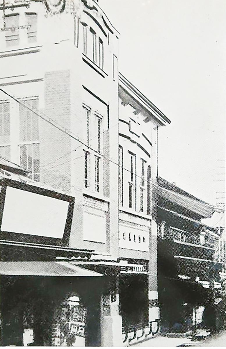 明治の横須賀とさいか屋