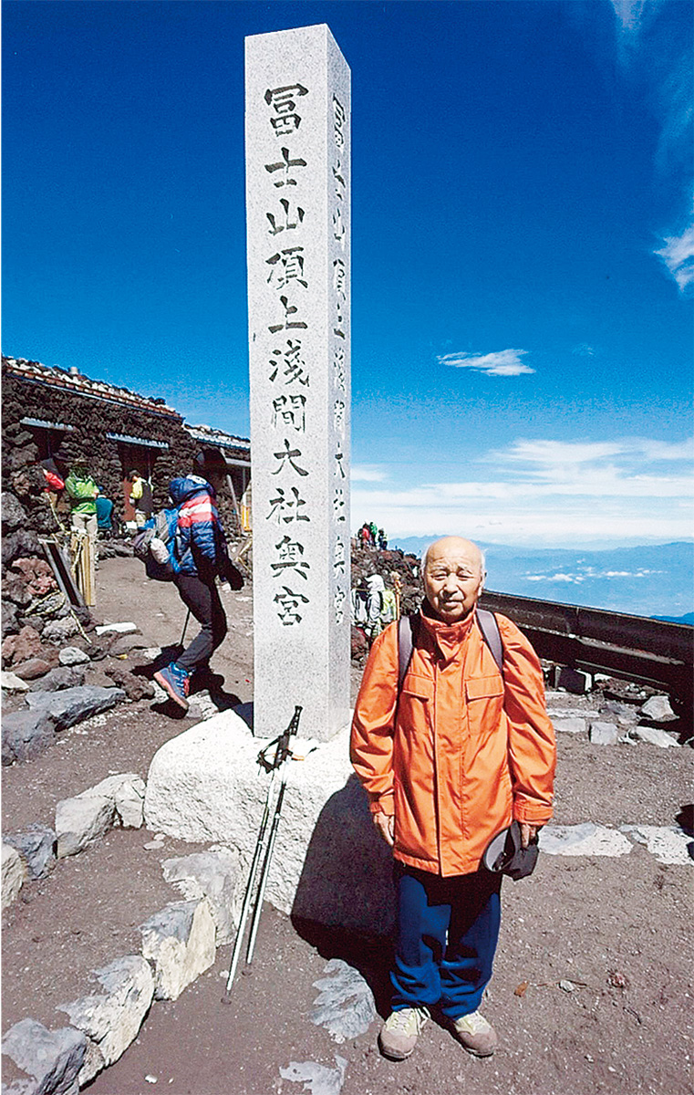 91歳で富士山の頂に