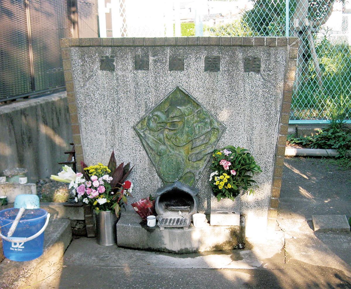 動物愛護団体 「ペット火葬場 継続を」 老朽化で市が廃止の意向 | 横須賀 | タウンニュース
