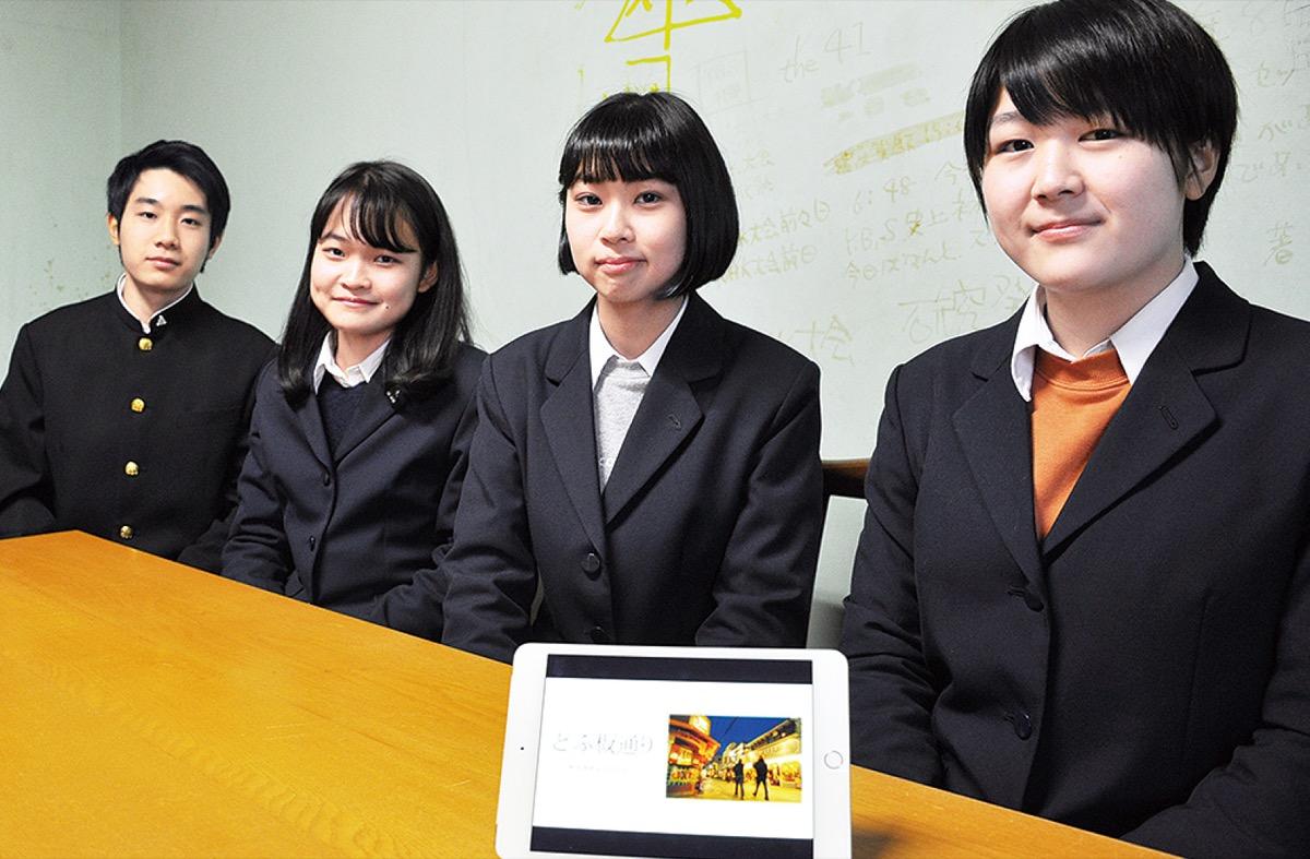 高校 横須賀