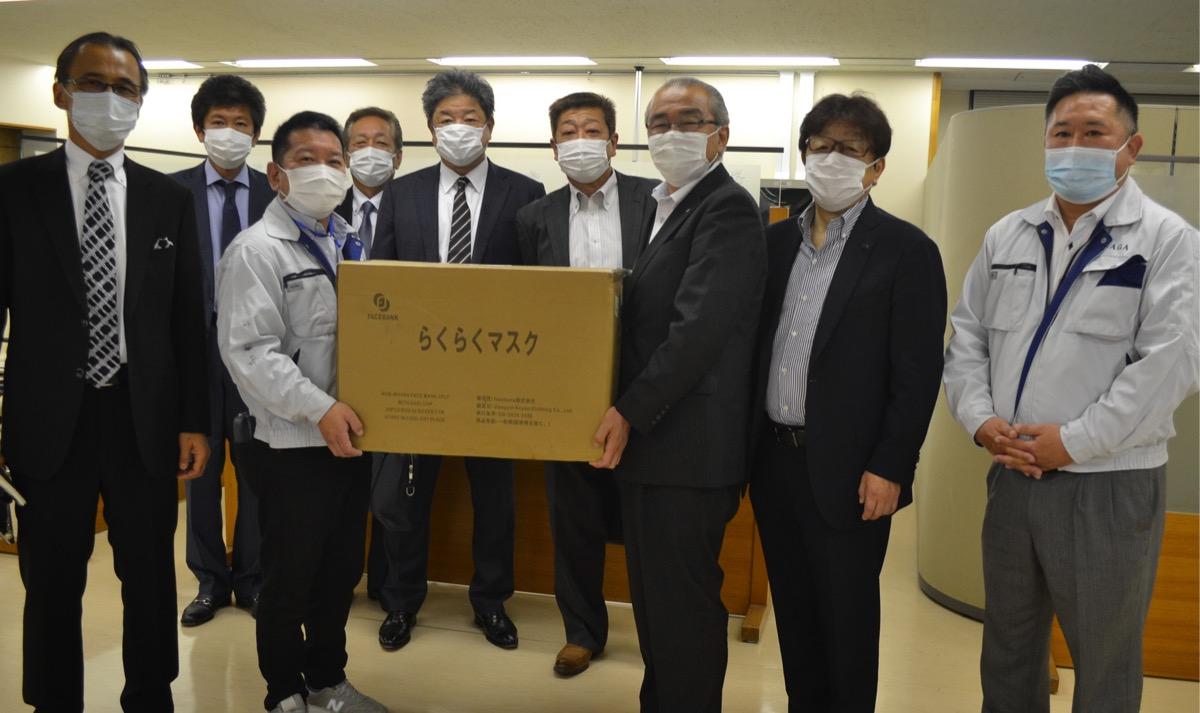マスク 横須賀