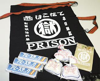 固形石けん「ブルースティック」(写真左下)は横須賀刑務支所内で製造。(当日の販売品と一部異なる場合あり)