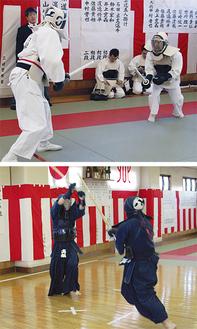 逮捕術(上)と剣道(下)の試合の様子