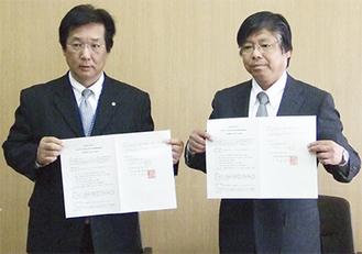 締結書を手にする市長と赤坂所長(右/市提供)