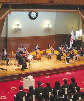 表彰式で演奏する臨海高校アンサンブル部の生徒ら(同校提供)