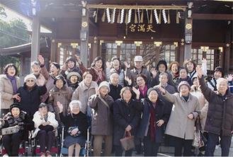 利用者、スタッフ皆で久里浜天神社詣で(1月17日)