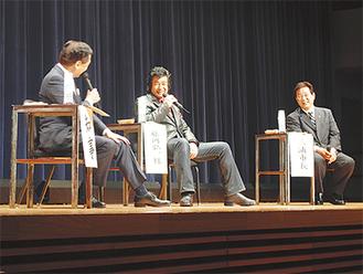 黒岩知事(左)、藤岡氏(中央)、吉田市長(右)の3者トーク城ケ島や三浦の魅力、思いを語った