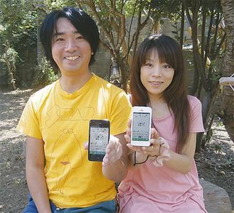 代表の桑村さん(左)とデザイン担当の高橋さん