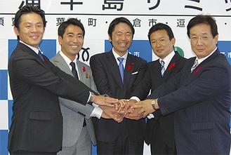 鎌倉市役所で会見した(左から)山梨葉山町長、吉田横須賀市長、松尾鎌倉市長、平井逗子市長、吉田三浦市長