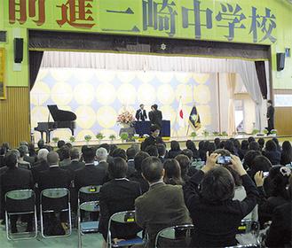 三崎中学校の卒業式