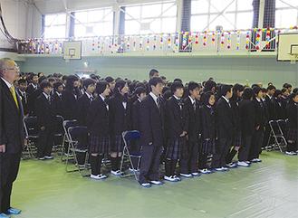 三崎中学校の生徒たち