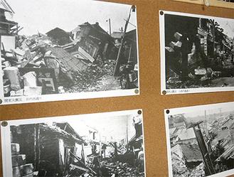 市内各地区の被害の様子を写した写真