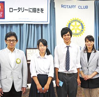 左から鈴木RC会長、倉島さん、加藤さん、加藤さんの保護者