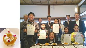 コンテスト参加者、審査員の顔ぶれ。左写真は優秀賞に輝いた「みうらカラフルドーナツ」(三浦半島食彩ネットワーク提供)