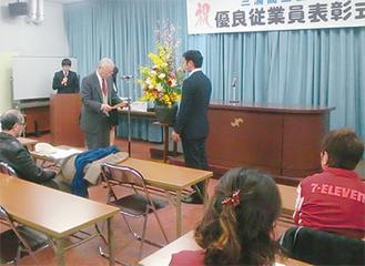 29人が表彰された式の様子(会議所提供)