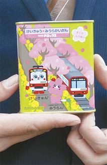 桜まつりをPRするパッケージが特徴の「缶ドロップス」