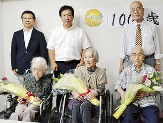 今年100歳になる(写真前列右から)奥宮さん、一桝さん、高木さん