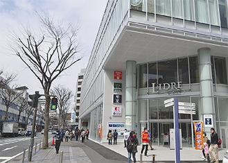 横須賀中央の新ランドマークとして期待される