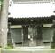 三浦の散歩道  〈第106回〉