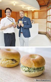 「みやがわベーグル」の経営者ら=写真上=と、三浦野菜を使ったベーグル=同下