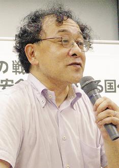 講師の永山茂樹さん